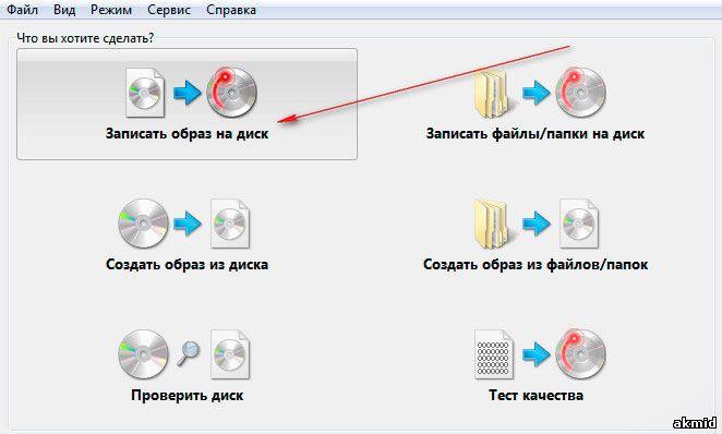 Как создать образ диска виндовс xp